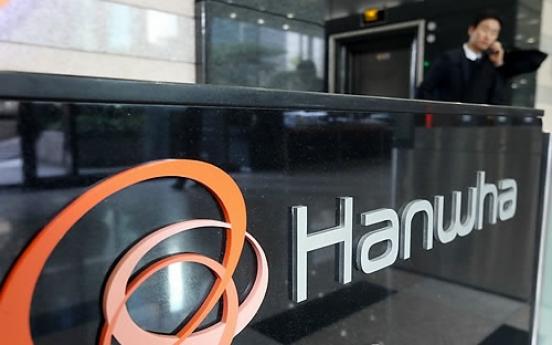 Hanwha Chemical to make eco-friendly plasticizer