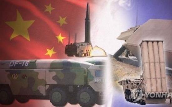 Korea needs to persuade China over THAAD row: expert