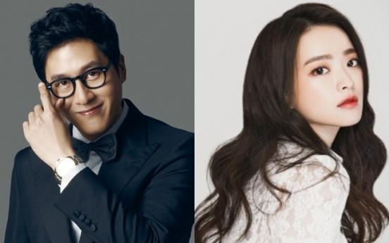 Kim Joo-hyuck, Chun Woo-hee to star in 'Argon'