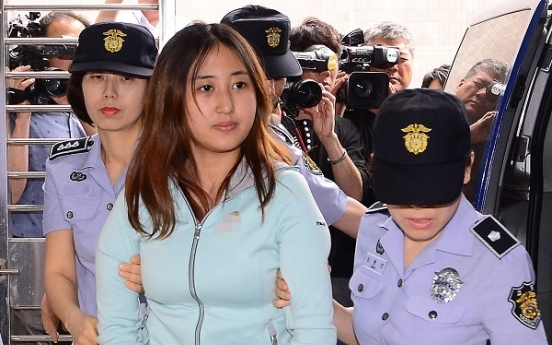 Prosecutors to seek warrant for Chung Yoo-ra