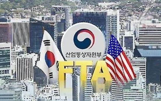 US report predicts continued uncertainties in Korea