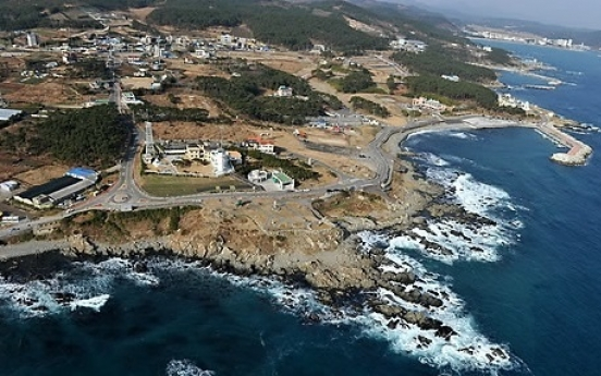 Korea's Ulju, Portugal's Sintra to ink pact on friendship, cooperation