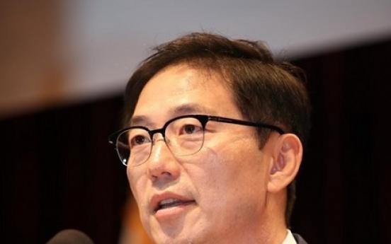S. Korea not to rush inter-Korean dialogue: vice unification minister