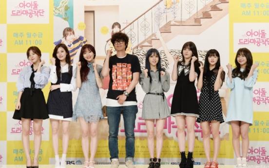 K-pop idols produce, act on own web entertainment series, 'Idol Drama Operation Team'