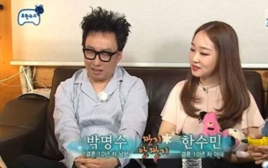Park Myung-soo's wife makes appearance on 'Infinite Challenge'