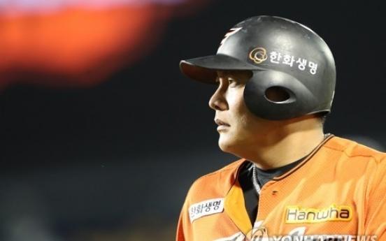 Longest on-base streak in Korean baseball ends at 86