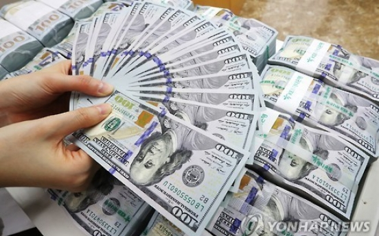 Korea's FX reserves hit record high in May