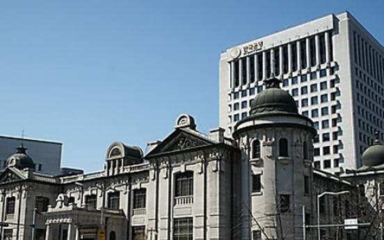 Korea's current account surplus declined in 2016