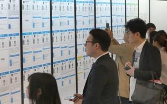 Korea outlines W11.2tr extra budget plan to create jobs