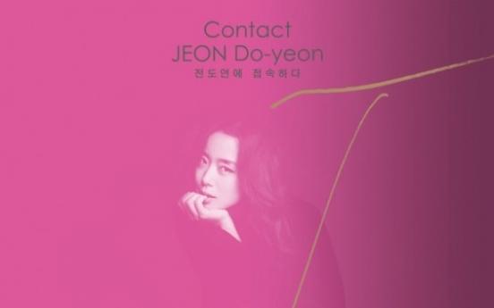 Bucheon Film Fest to spotlight actress Jeon Do-yeon
