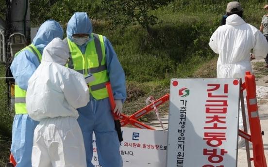 [Newsmaker] Fears grow of bird flu resurgence
