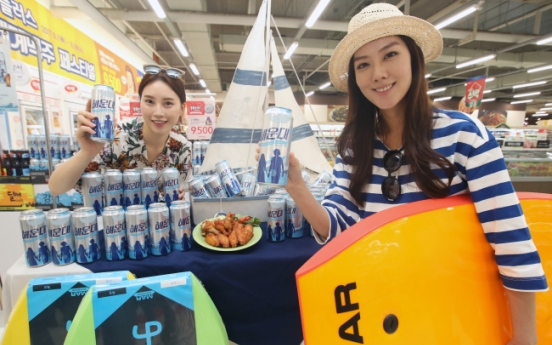 [Photo News] Homeplus releases Haeundae Beach Ale for this summer