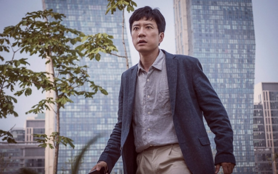 Time-loop film 'A Day' repeats same accident in different ways
