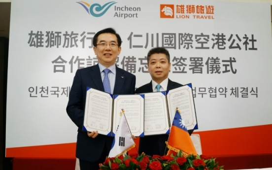 [Photo News] Incheon Airport signs an agreement with Lion Travel
