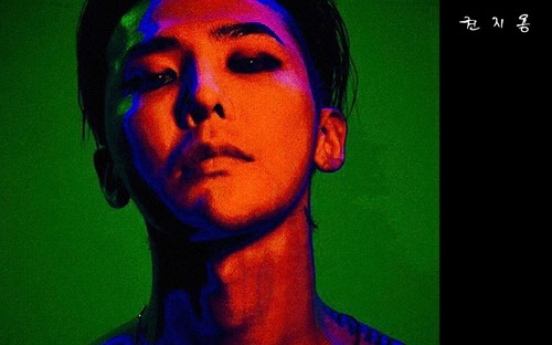 G-Dragon drops new solo album 'Kwon Ji Yong'