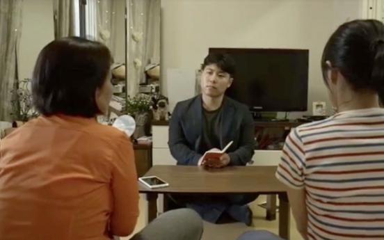 [팟캐스트](199) 탈북민 '대북송금' 사기 피해 늘어난다, 소방공무원