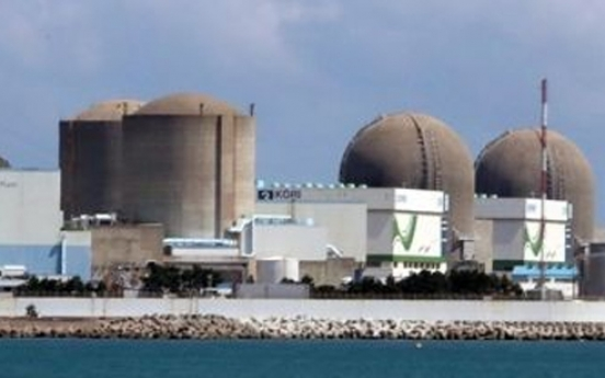 Korea decides to close aged nuclear power plant