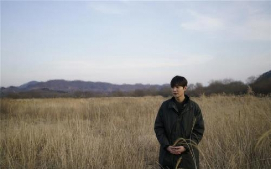 Lee Min-ho's DMZ wild life documentary to start next week
