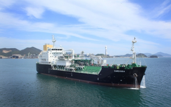 [Photo News] STX successfully constructs new LNG vessel