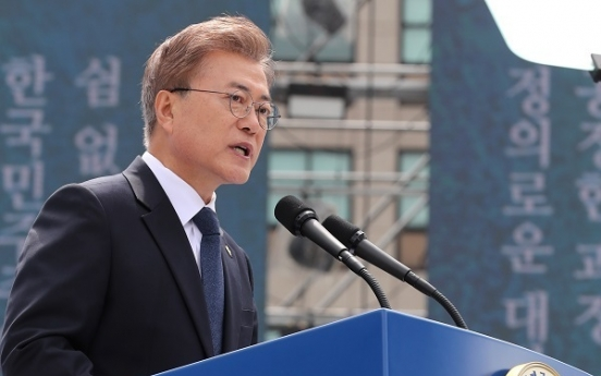 Moon to encourage job creation in first parliamentary speech