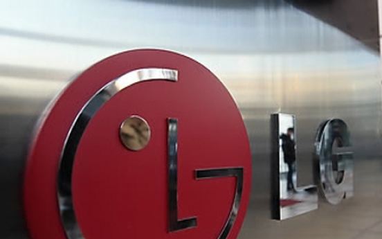 LG Electronics launches AI division