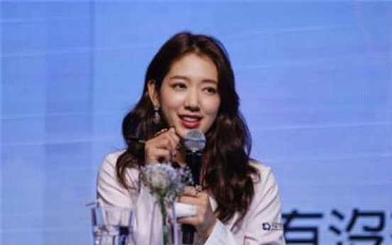 Actress Park Shin-hye begins Asian fan meeting tour in Hong Kong