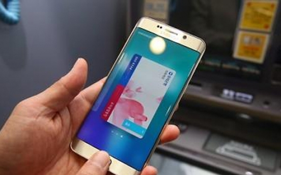 Mobile payment competition heats up