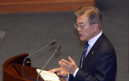Moon urges parliament to approve supplementary budget
