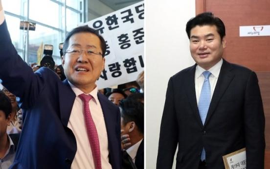 Liberty Korea Party leadership race shapes up