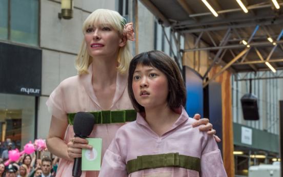 'Okja' gets first screening in Korea