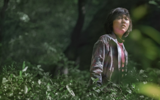 [Herald Review] 'Okja,' a tale with a lot of heart and hurt