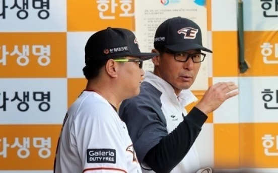 Baseball club Hanwha Eagles to keep interim manager for remainder of '17