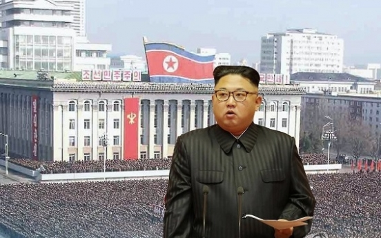 Experts call for practical policy on NK, unification
