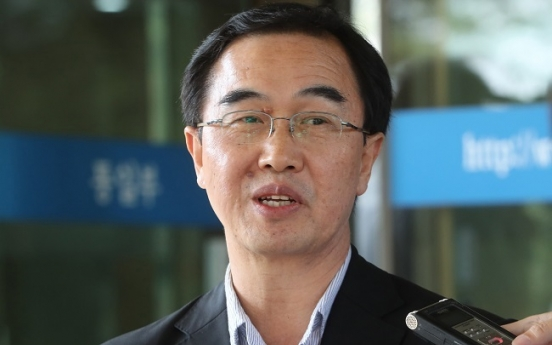 Kaesong should be reopen: unification minister nominee