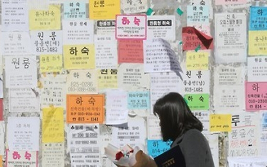 Korea's jobless rate drops to 3.6% in May