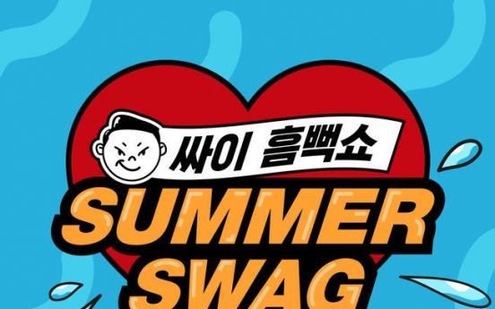 Psy to cool off summer heat at 'Summer Swag'