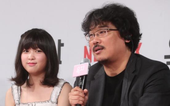 Bong Joon-ho speaks up on 'Okja' controversy