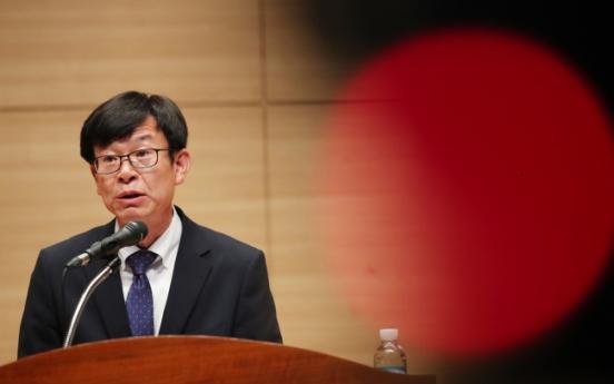 [팟캐스트](200) 문재인 김상조 임명, 연세대 폭발물