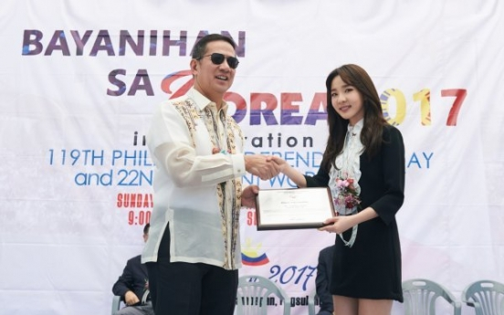 Sandara Park named ambassador for Korea-Philippines' relations