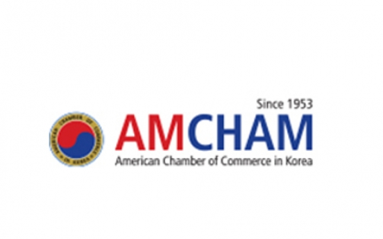 Korea, US hold 1st forum on pending economic issues