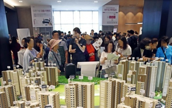 Home property value rises sharply on eased regulations: data