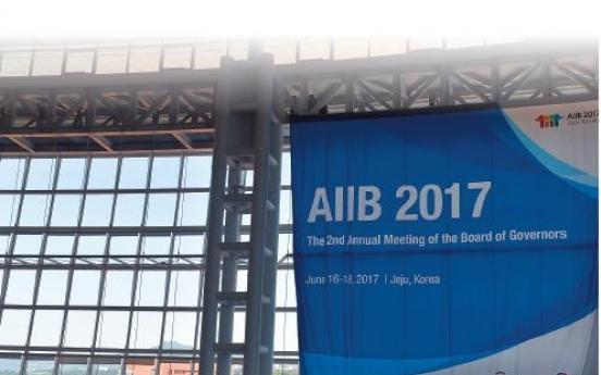 [AIIB] Finance leaders welcome AIIB delegates