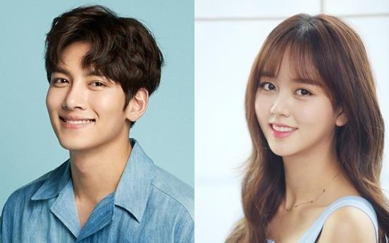 Ji Chang-wook, Kim So-hyun to dub Japanese film 'Your Name'