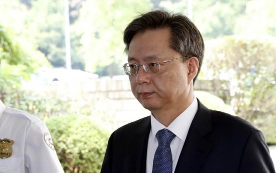 Trial of Woo Byung-woo begins