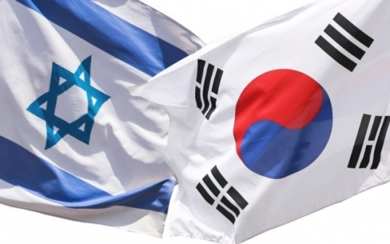 S. Korea, Israeli foundation to offer financial support to consortia