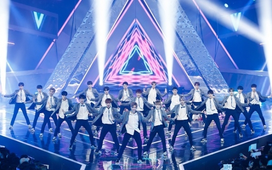 Season 2 of 'Produce 101' ends with 11 winners