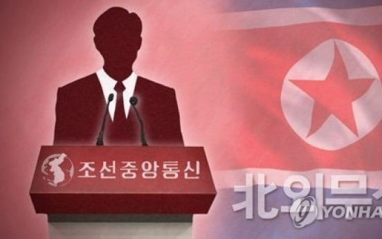 NK claims US seized its diplomatic package, demands explanation