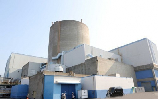 Korea permanently shuts down oldest commercial nuclear reactor