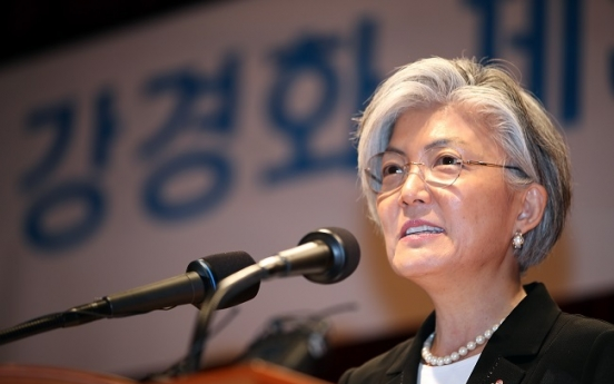 Top diplomats of Korea, US to hold talks ahead of summit