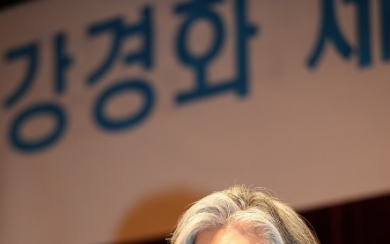 [Newsmaker] Kang faces mountain of challenges